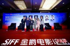 上海国际电影节金爵电