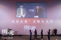 张震、张钧甯主演的悬疑犯罪电影